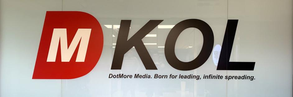 達摩媒體股份有限公司
