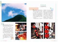 Magazine/ Graphic design