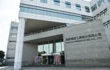 鴻海科技集團-鴻佰科技股份有限公司 (土城) work environment photo
