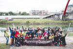 RunningQuotient_永動科技股份有限公司 work environment photo
