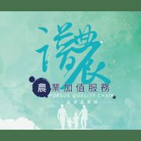 譜曲辰農業科技股份有限公司 logo