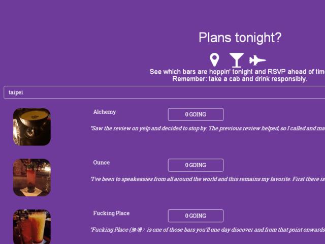 夜生活協作App