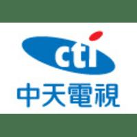 中天電視股份有限公司 logo