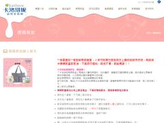 卡洛塔妮官方網站