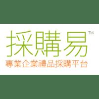 採購易企業有限公司 logo