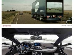 車輛虛擬與擴增實境應用發展