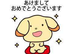 2019-Line 日本年末春初特別貼圖
