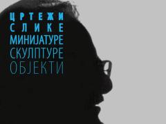 Monografija Dragan Dimić