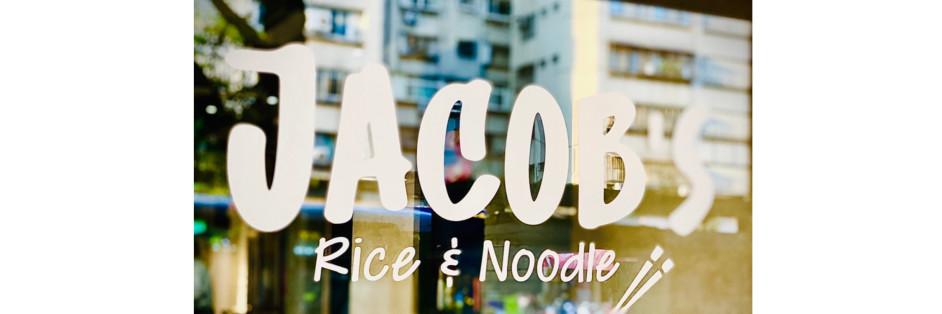 Jacob's Rice & Noodle (柏克來餐飲有限公司)