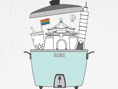 Graphic Design - 台灣形象大同電鍋篇