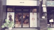 四囍國際時尚流行有限公司工作环境照片
