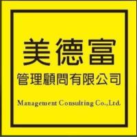 美德富顧問有限公司 logo
