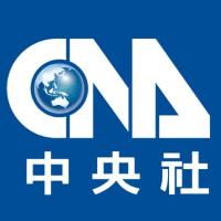 中央通訊社 logo