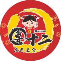 懷舊創新國際餐飲有限公司 logo