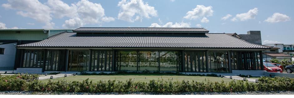 財團法人台灣好文化基金會