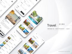 Travel 旅行應用