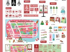 新北耶誕城指標導覽設計
