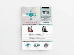 【平面設計]烘培研究