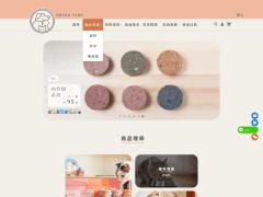 【網頁後端/前端】MeoWooFood 寵物食品電商網站