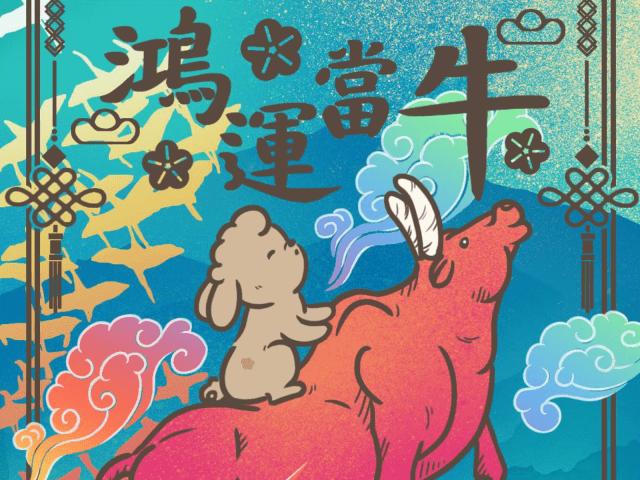Illustration | Ms. Chun Chun - Toy Poodle