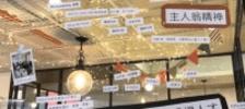 MacroMicro 財經M平方 work environment photo