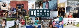 創新聯合國際整合行銷有限公司 work environment photo