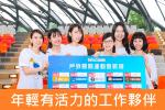 慧邦科技股份有限公司 work environment photo