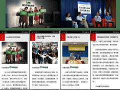 中國廣播公司報道