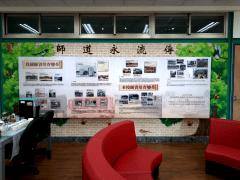 師道迴廊計劃-師道永流傳佈告欄