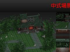 3D遊戲美術場景設計