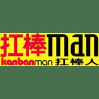 KanBanMAN(扛棒人企業社) logo