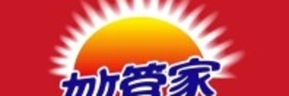 台灣妙管家股份有限公司
