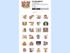 line動態貼圖 / motion stickers