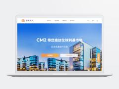 網站設計 - CM Square房產革新