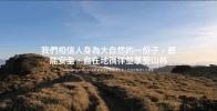Hikingbook 登山書股份有限公司 work environment photo