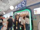 QuePai Co., Ltd  work environment photo