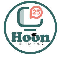 25Hoon 線上英文 logo
