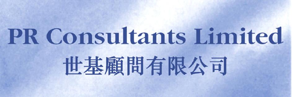 香港商世基顧問有限公司