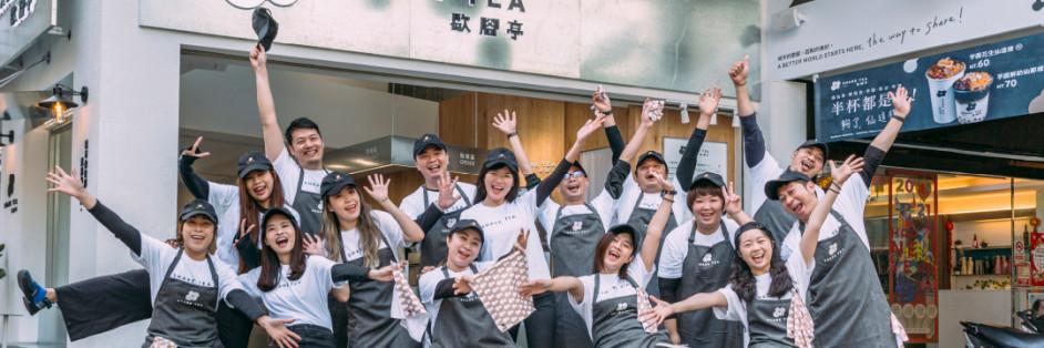 聯發國際餐飲事業股份有限公司