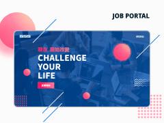 Job Portal Web Design