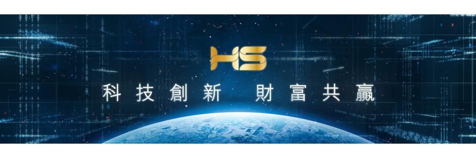 華勝網路科技有限公司