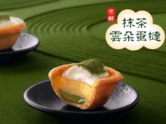 【TVC廣告發想&腳本撰寫】KFC 抹茶雲朵蛋撻 - 上市影片