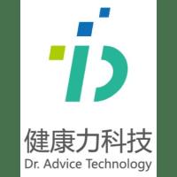 健康力科技股份有限公司 logo