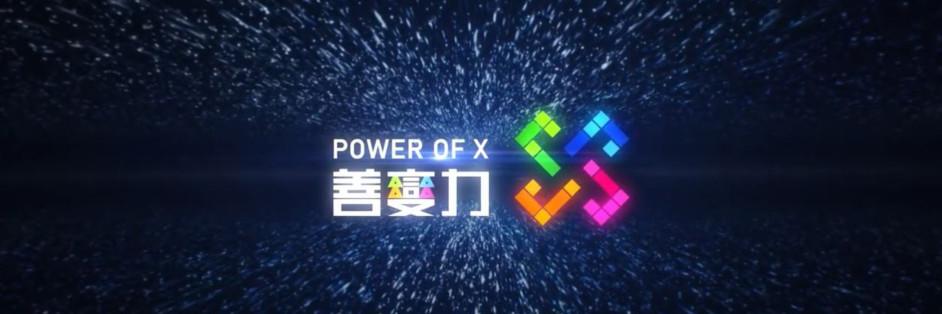 SYSTEX 精誠資訊股份有限公司