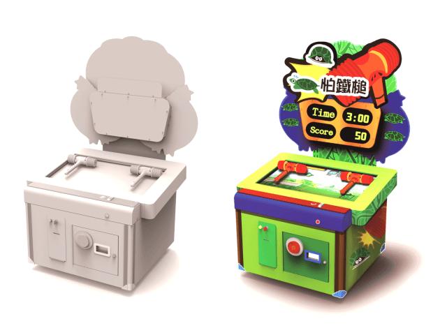 遊戲機台設計
