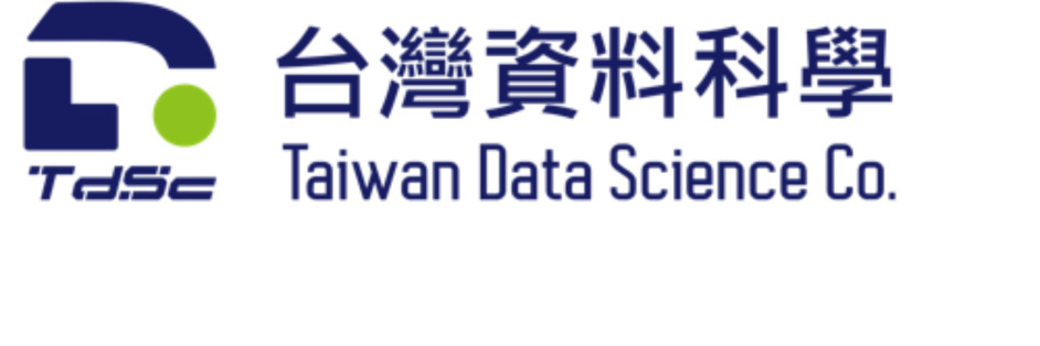 台灣資料科學股份有限公司