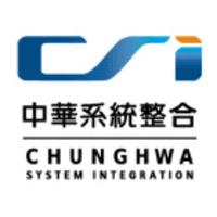 中華系統整合