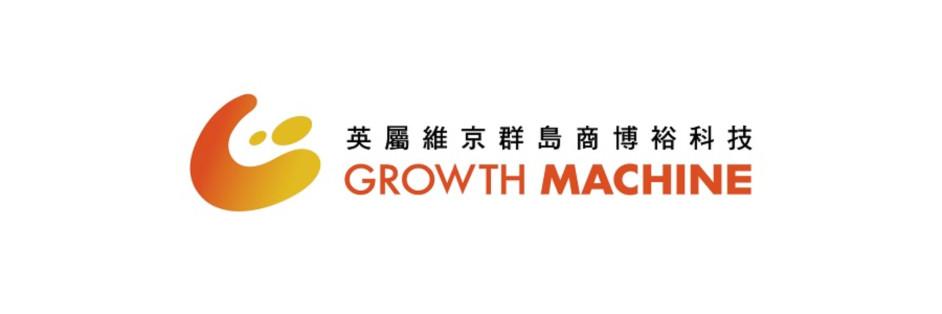 英屬維京群島商博裕科技有限公司台灣分公司