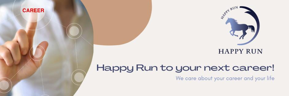 樂駿有限公司 Happy Run Co., Ltd.