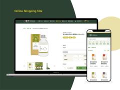 會員制購物網站設計